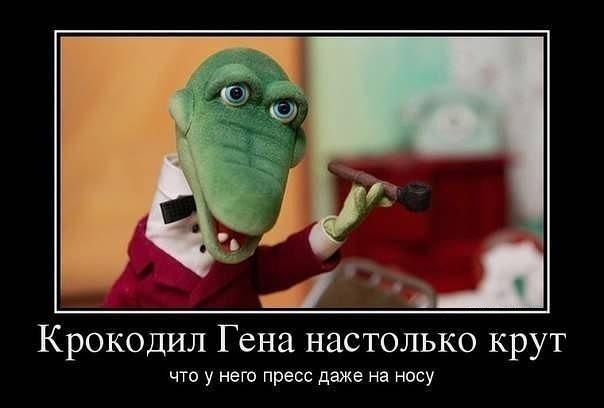 Все основания тексты тупака на русском руки продолжали гладить