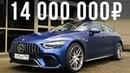 Самый мощный Мерседес: 639 л.с. Первый в России AMG GT 63S за 14 млн! ДОРОГО-БОГАТО 25