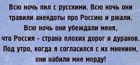 Американский турист о Русских