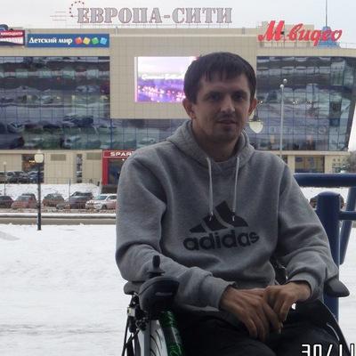Юра Евстигнеев