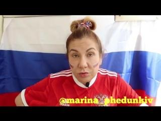 Марина Федункив_Борода надежды