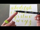 Brush Lettering Alphabet with Tombow Pens