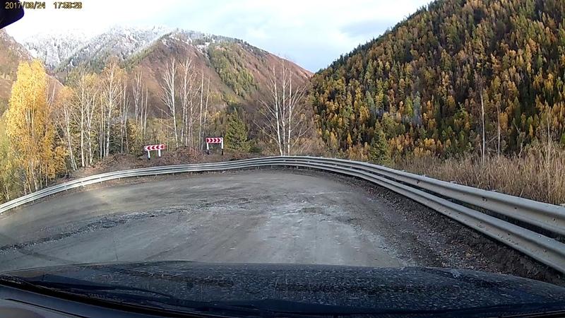 Перевал Громотуха около Усть-Коксы