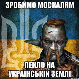 В районе Мариуполя и Новоазовска активизировались террористы. Из РФ прибыл спецназ ГРУ и вооружение, - ИС - Цензор.НЕТ 4483