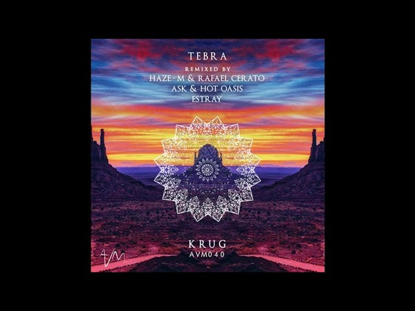 Tebra - Promena (AsK Hot Oasis Remix)