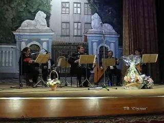 ЦЫГАНОЧКА Ансамбль солистов Оркестра им.Осипова