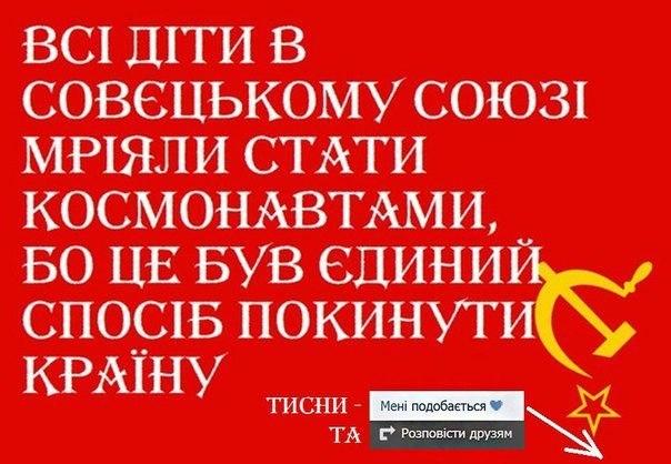 """Сегодняшнее заявление главы """"Газпрома"""" продиктовано из кабинета Путина, - Петренко - Цензор.НЕТ 7129"""