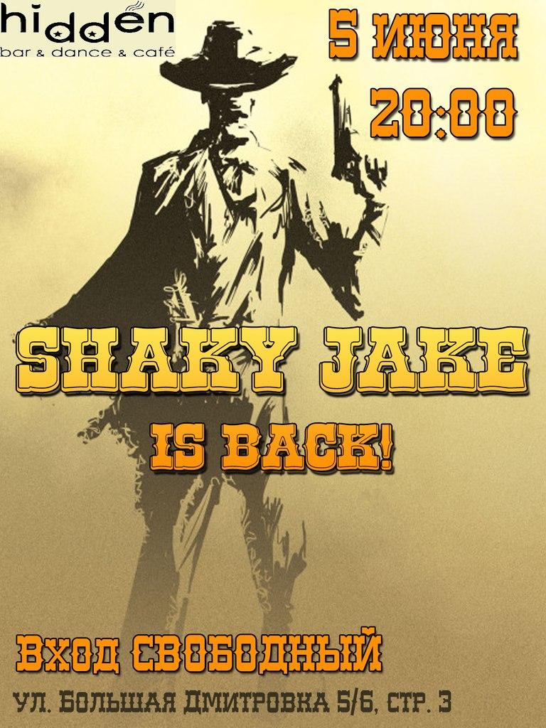 05.06 Shaky Jake в Hidden Bar