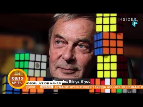 Rubikova kocka više nije mađarsko, već svetsko dobro