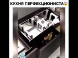 Идеальная кухня vk.com/vk_interior
