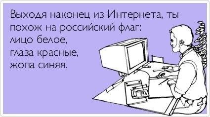 http://cs407922.userapi.com/v407922098/aba/PgsOIqpdobA.jpg