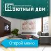 """Ремонт квартир в Самаре СК """"Уютный дом"""""""