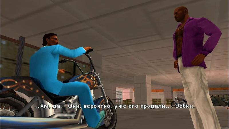 GTA_Vice City Stories PSP - Принять поражение (Миссия44)