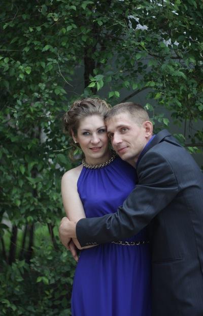 Светлана Прасолова, 15 апреля , Новосибирск, id65383941