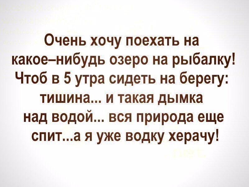 Евгений Лупандин  