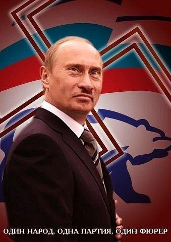 """Нам нужны друзья"", - Путин - Цензор.НЕТ 3006"