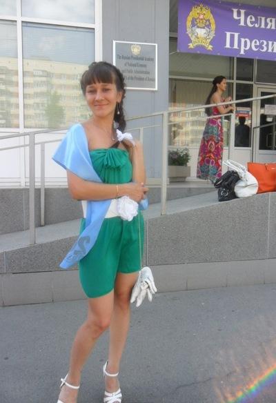 Светлана Ердакова, 12 марта 1990, Челябинск, id192550224