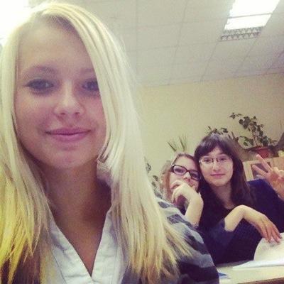 Анастасия Лебедева, 16 апреля , Москва, id127338030
