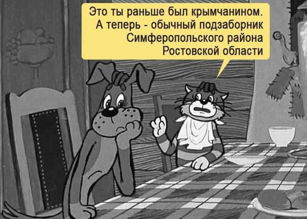 Включение Крыма в Южный федеральный округ РФ противоречит международным правовым нормам, - глава МИД Эстонии - Цензор.НЕТ 2296