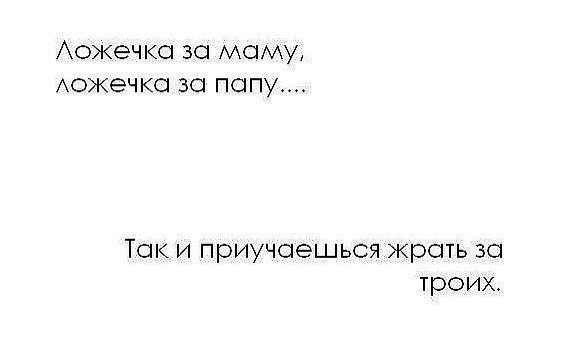 От меня))))