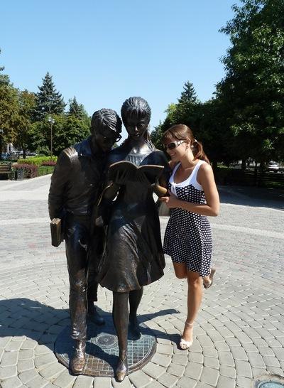 Олеся Белик, 8 мая 1987, Таганрог, id13500255
