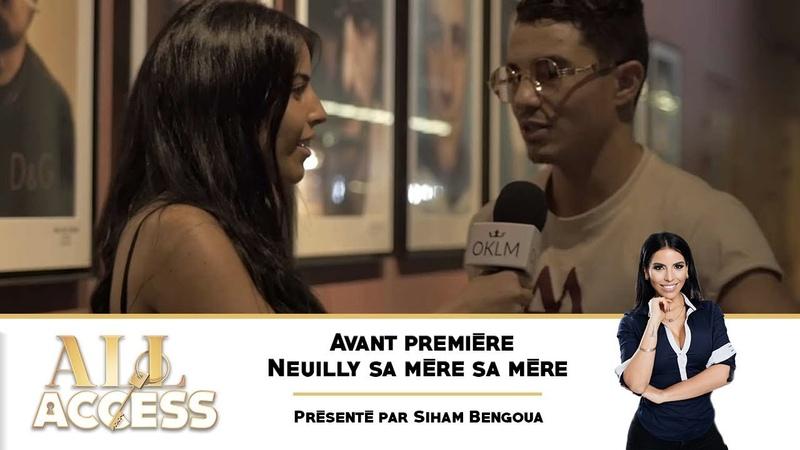 A l'avant-première du film Neuilly Sa Mère Sa Mère - ALL ACCESS {OKLM TV}