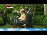 Обама и Меркель - поддерживают карательную операцию на Донбассе. 3.05.2014