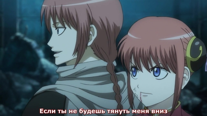 Гинтама 8 2 серия русские субтитры Gintama Shirogane no Tamashii hen 2