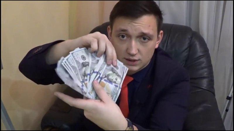 Как положить 105 000 рублей в первые 30 дней в Ваш карман в Stepium originalglobal alphacash