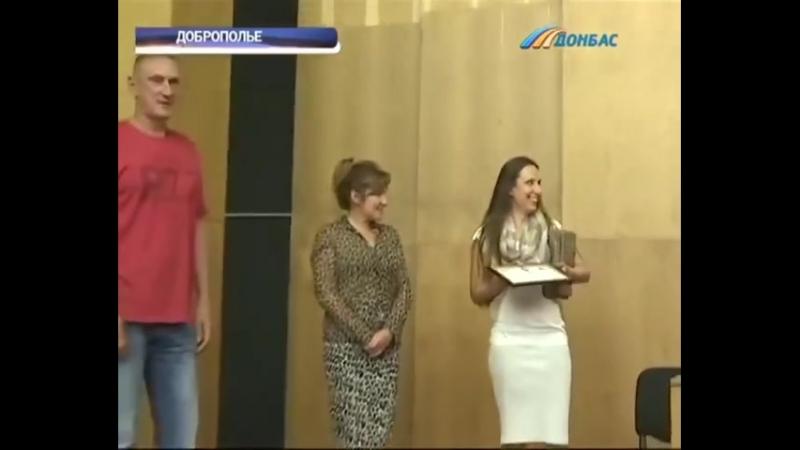 В Доброполье определили победителей конкурса Громада своими руками