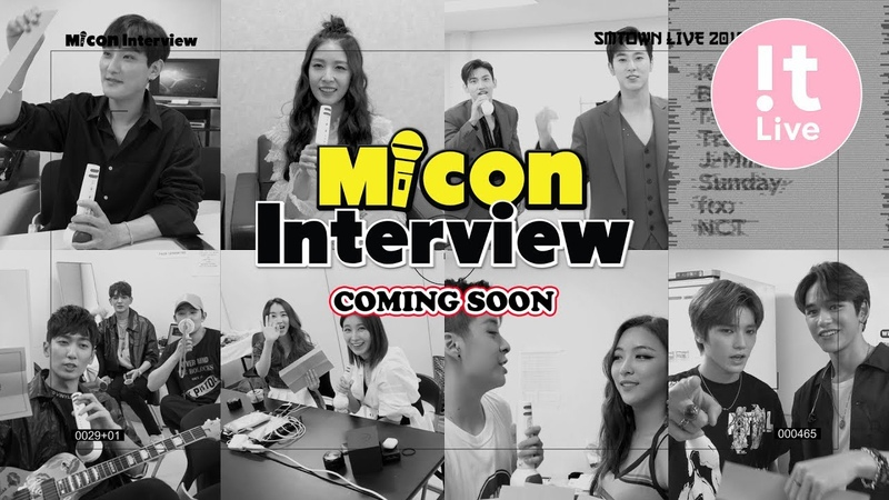 Micon Interview 마이콘 인터뷰_SMTOWN LIVE 2018 IN OSAKA : Teaser