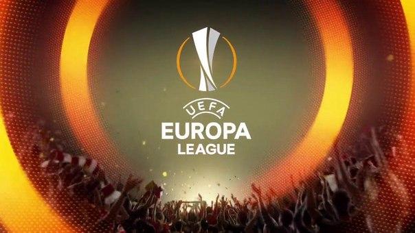 🏆Сегодня состоятся матчи 3-го отборочного раунда Лиги Европы!