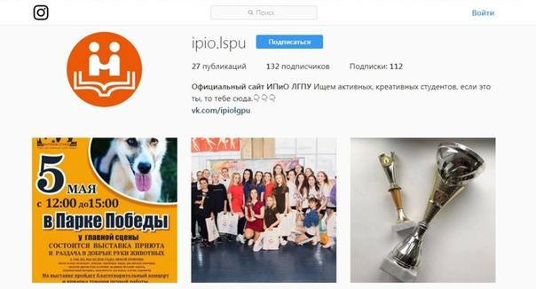 www.instagram.com/ipio.lspu/