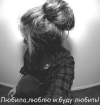 Наталья Харламова, 7 марта , Ижевск, id150961288