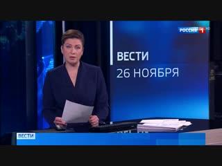 [Политика сегодня: Россия США Украина] Путин в курсе ситуации в Керченском проливе. Россия созывает экстренное заседание Совбеза