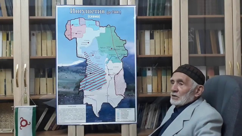 Сокращение территории Ингушетии