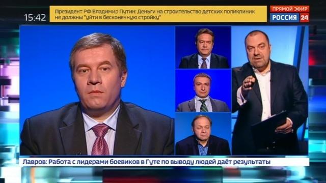 Новости на Россия 24 • Обострение отношений России и Великобритании мнение экспертов