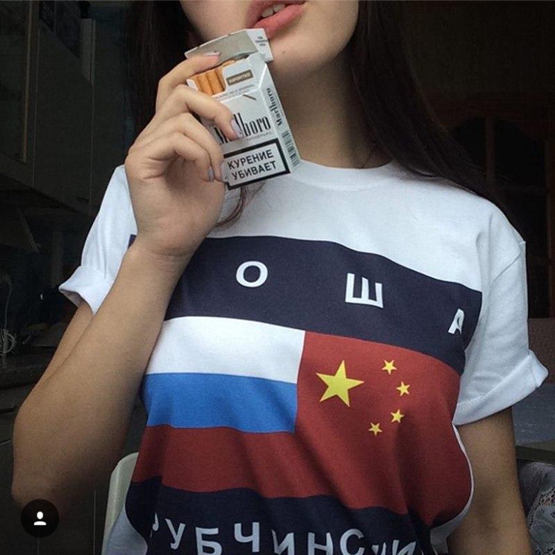 Много выбора футболок Рубчинского