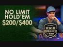 Super High Roller Cash Game Покер Игра на Деньги $200/$400