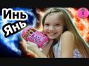 ЛОЛ Декодер 2 волна 4 серия\\СТАРШИЕ СЕСТРЕНКИ LOL Eye Spy Under Wraps\\Подарок от друзей\\СтасяМикс