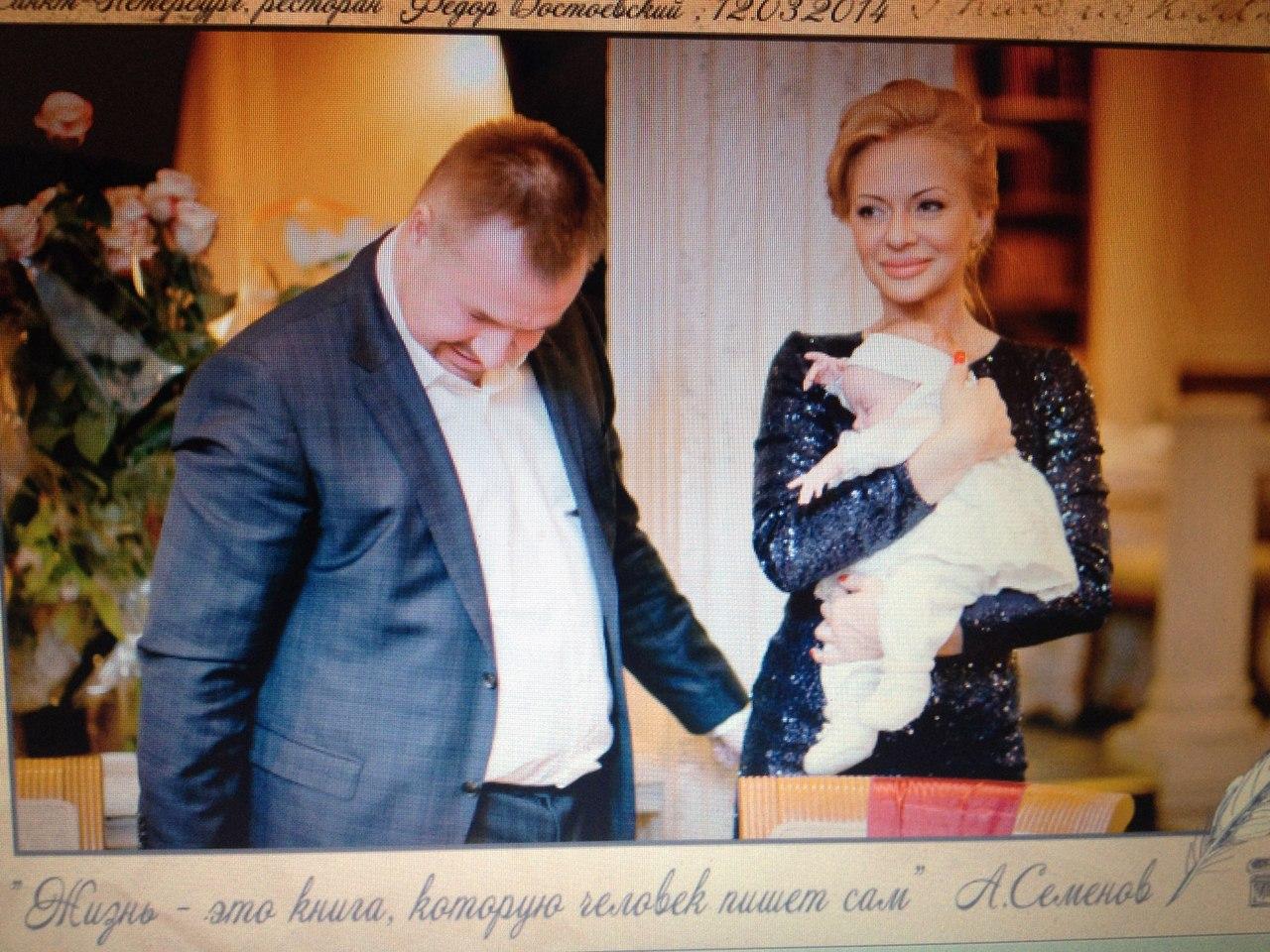 Екатерина семенова и дети фото