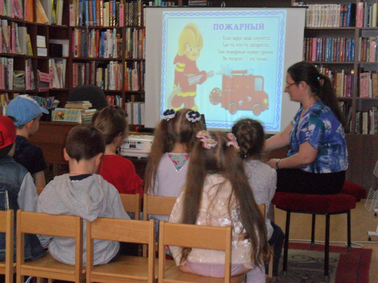 донецкая республиканская библиотека для детей, отдел искусств, кружок эстетического развития малышей, занятия с детьми, детям о профессиях