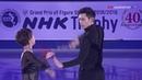 Cheng Peng /Yang Jin 2018 NHK Trophy EX