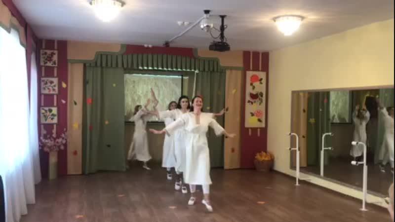 танец Сенокосные луга