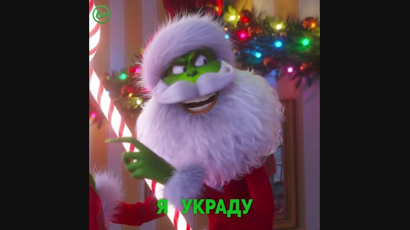 Элегантное похищение рождества
