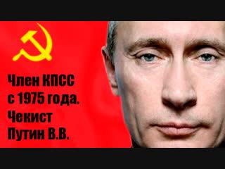 Самая шокирующая тайна Путина про то как устроены выборы! (18+)