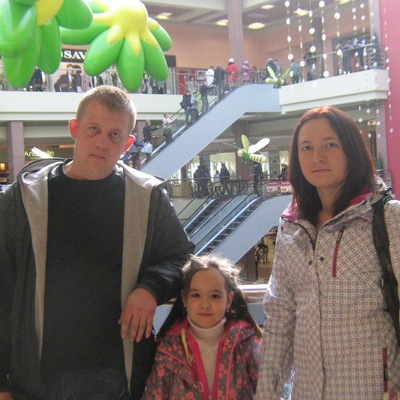 Екатерина Лукьяненко, 13 июня , Екатеринбург, id89054029