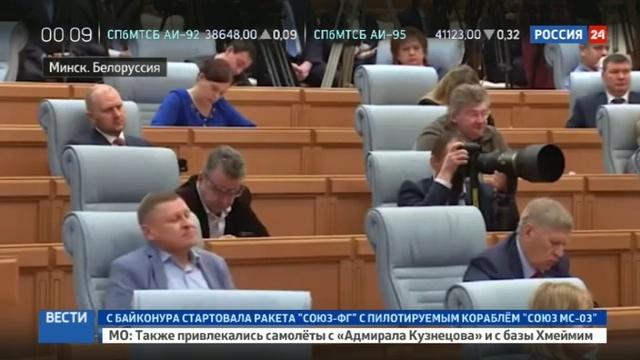 Новости на Россия 24 • Александр Лукашенко у нас впереди - еще большее сближение с Россией
