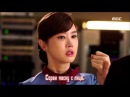 Отель Кинг / Hotel King OST (Sixx A M - Skin) (рус саб)