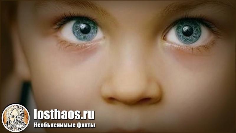 Посланники другого мира — Уникальные сверхспособности детей индиго